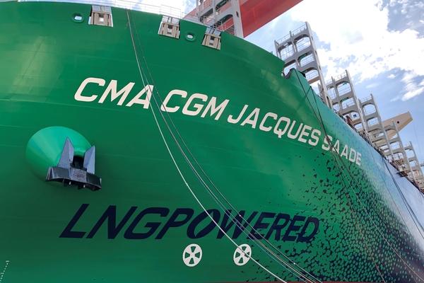 Une première mondiale : CMA CGM met à l'eau le plus grand porte-conteneurs au monde propulsé au GNL